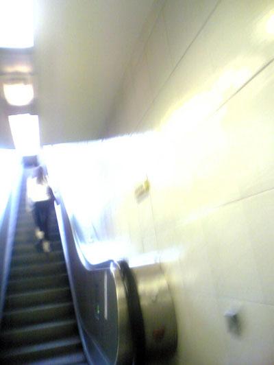 métro – photographié avec un mobile