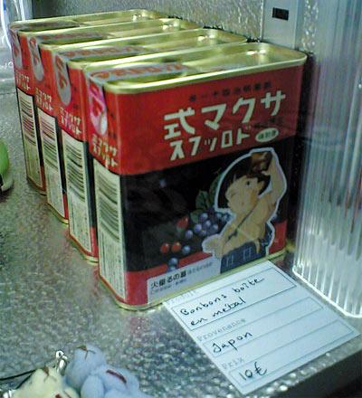 les bonbons de Setsuko – photographié avec un mobile
