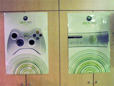 pre-launch Xbox 360